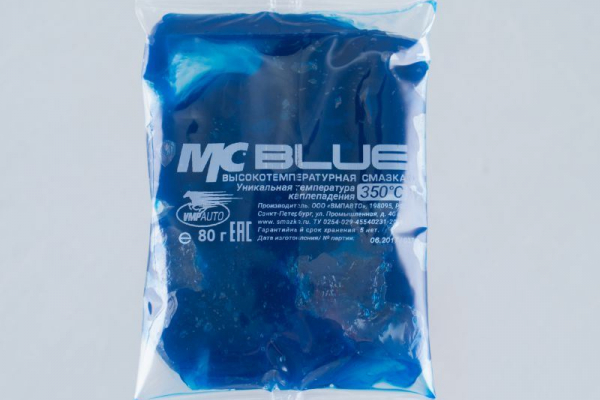 MC 1510 BLUE - Grasa de alta temperatura